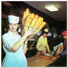 Maizes ceptuve ''Kukulītis'' Ādažu centrā. 1986.gads.
