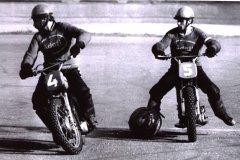 Spēles moments. Foto ap 1979.gadu.