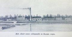 Baltezera sūkņu stacija 1904.gadā. Pa ūdensceļu  ar baržām varēja piegādāt akmeņogles, kas darbināja tvaika mašīnu. Mašīna darbināja 2 virzuļsūkņus, kas nodrošināja ūdens padevi.